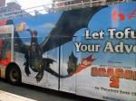 ヒックとドラゴン広告2-2
