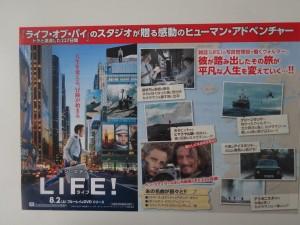 LIFE!-2